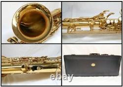 YAMAHA YTS-82Z Custom Tenor Saxophone with Hard Case